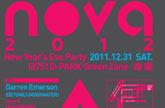 Darren Emerson来华NOVA2012跨年演出