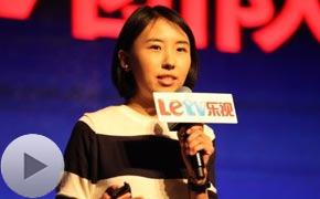 """乐视TV团队亮相 杨芳聊""""三颠覆"""""""