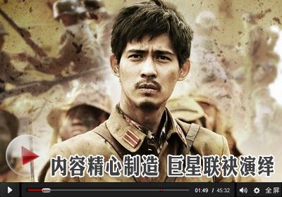 《彼岸1945》独家宣传片