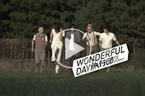 旅行团-Wonderful Day