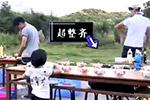 Kimi为大家摆放碗筷