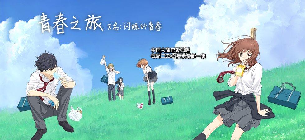 【独家】青春之旅 第9话「PAGE.9」