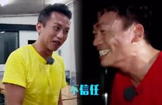邓超被王宝强偷袭