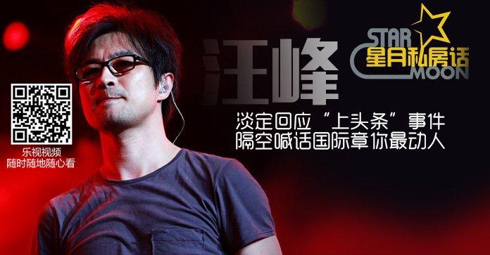 星月私房话(2014-10-19)