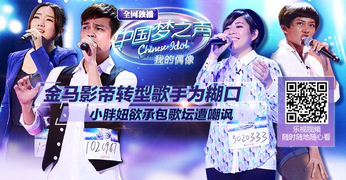 上海试音会(2014-10-19)