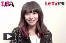 LiSA向fans问好