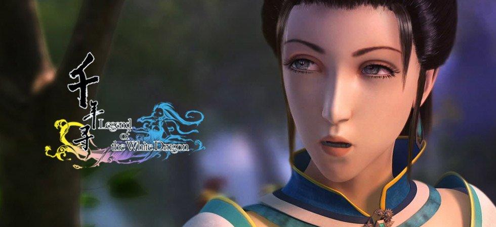 千年寻 第05集