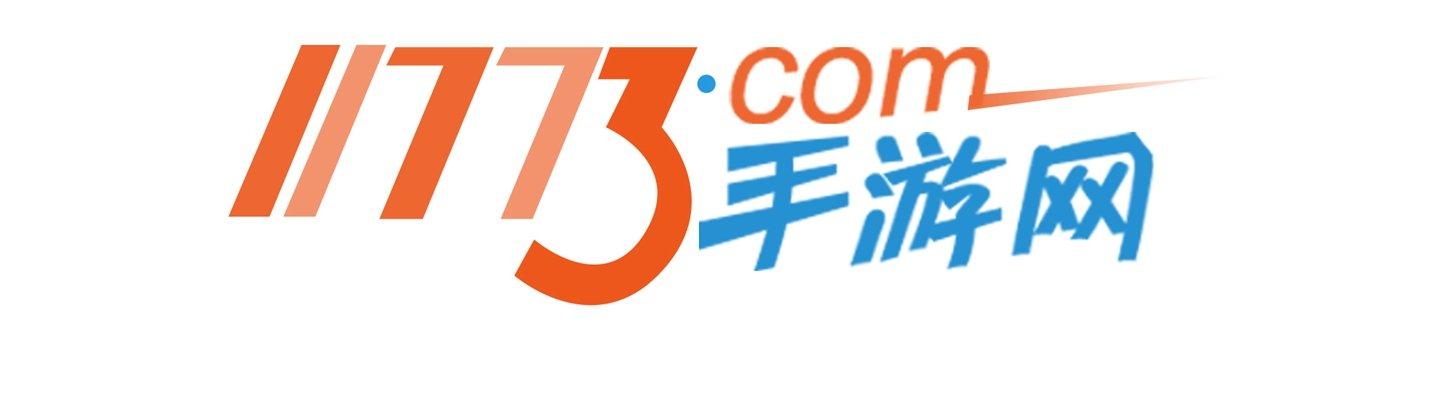 11773手游网_热点频道_乐视网