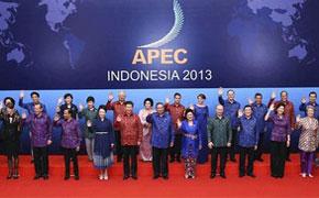 巴厘岛APEC峰会闭幕
