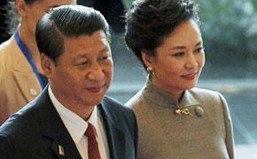 习近平出席印尼APEC领导人峰会