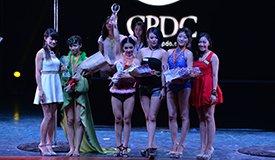 2013世界钢管舞锦标赛中国区选拔赛