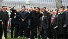 中央通过足球改革方案 国务院助力足球发展