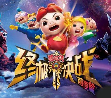 电影天堂论坛网址_乐视网中国第一影视剧视频网站电影天堂电