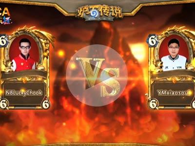 NBLuckyChook vs YMxiaosoul