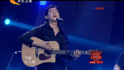 90后小伙演绎民歌 原汁原味陕北民歌