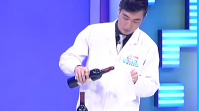 求助问题——红酒瓶底为什么有凹陷?