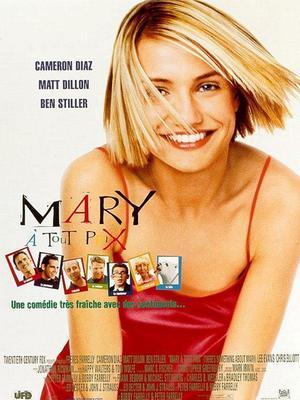 我为玛丽狂