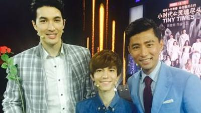 郭敬明携小时代四做客 高科技手段监测观众