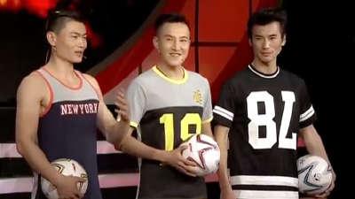 中国超模足球队来挑战 一家三口来答题成劲敌