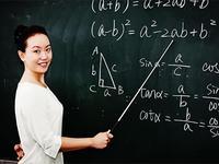 数学数与式(初三)