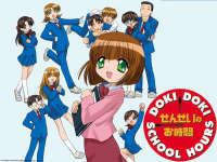 老师的时间OVA