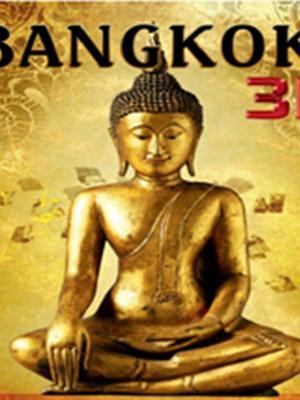 曼谷-缤纷传统文化-3D