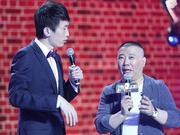 《笑傲江湖》20151011:郭德纲为避嫌给徒弟红灯 冯小刚反常低品位遭嫌弃