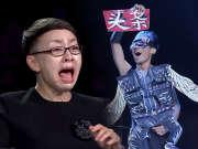"""《笑傲江湖》20151213:宋丹丹""""儿子""""调侃汪峰头条 天赐高空后空翻吓傻评委"""