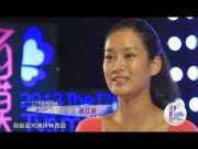 2013南方新丝路模特大赛第二集花絮1