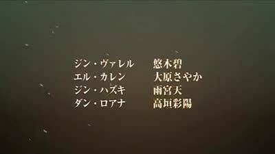 4月「Blade&Soul(剑灵)」PV第1弾