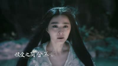 《白发魔女传之明月天国》公布主题曲《红颜白发》 致敬张国荣
