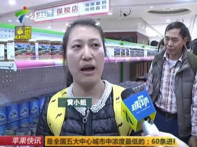 广州首家保税店试业 亮点缺点逐个数