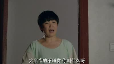 """《重返20岁》先导预告  杨子姗归亚蕾""""两个奶奶""""向""""萌孙""""鹿晗争宠"""