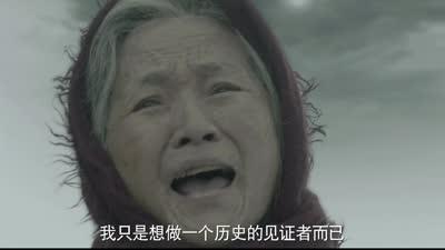 """《黎明之眼》终极预告 """"慰安妇""""生命的""""战争与和平"""""""