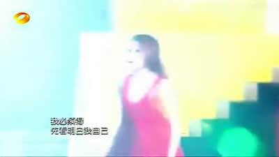 魏雪漫首次亮相~词不达意 视频