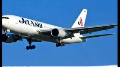 台湾出台新规:经机长同意可在航班上使用手机