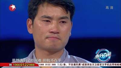 精武门挑战危险螺母-争分夺秒
