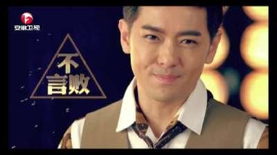 《超级演说家2》林志颖ID