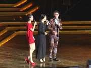 那英汪峰携好声音学员开唱 与乐迷欢度新年