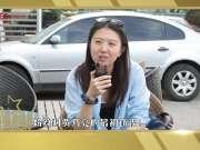 贾乃亮真人秀形象大颠覆-星月私房话20140629