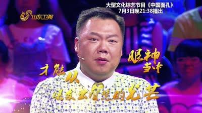 李咏新疆式示爱真迷人