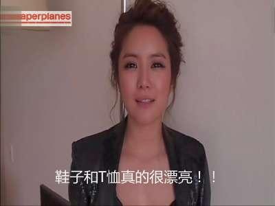 paperplanes韩国纸飞机运动鞋中国总代理