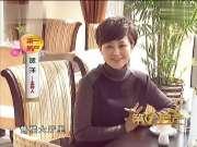 黑龙江电视台《第一房产》节目主持人贺洋