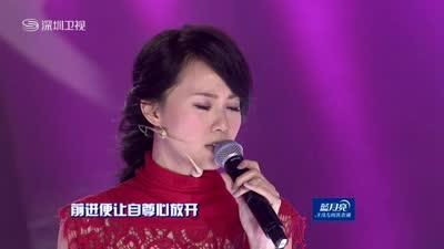 邓丽欣 方力申《好好恋爱》