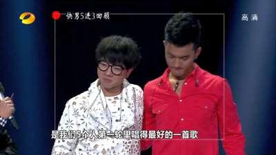 """""""花湉""""PK花花痛哭 称第一轮于湉表现最好"""