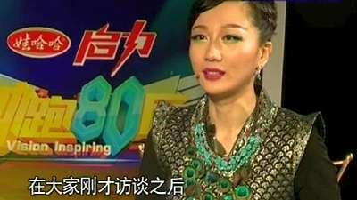 起舞云南 杨丽萍