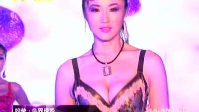 中国国际时装周秋冬发布