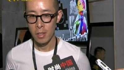 《时尚中国》20140508:上海时装周2014秋冬发布