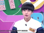 《TF少年GO》20141026:家族八卦大讨论 王源深情演唱淘汰