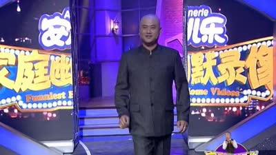搞笑江湖霸主欢乐来袭-家庭幽默录像1124预告